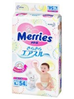 花王MERRIES 紙尿片 (MADE IN JAPAN) L碼 9-14kg (54片)