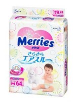 花王MERRIES 紙尿片 (MADE IN JAPAN) M碼 6-11kg (64片)