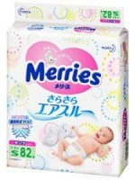 花王MERRIES 紙尿片 (MADE IN JAPAN) S碼 4-8kg (82片)