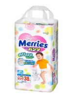 花王MERRIES 紙尿褲 (MADE IN JAPAN) XL碼 12-22kg (38片)
