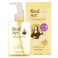 Etude House Real Art 卸粧油 (200ml)