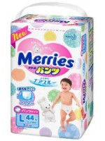 花王MERRIES 紙尿褲 (MADE IN JAPAN) L碼 9-14kg (44片)